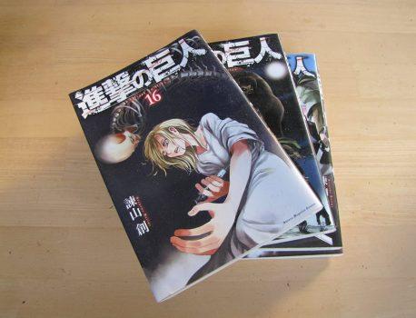 [A009]マンガ 進撃の巨人 1巻~18巻