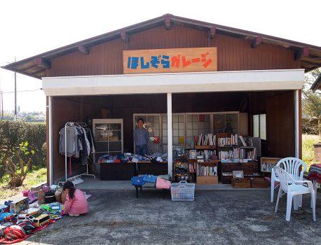 【5/19~5/20】星空ガレージオープン日 MIKAさん出店